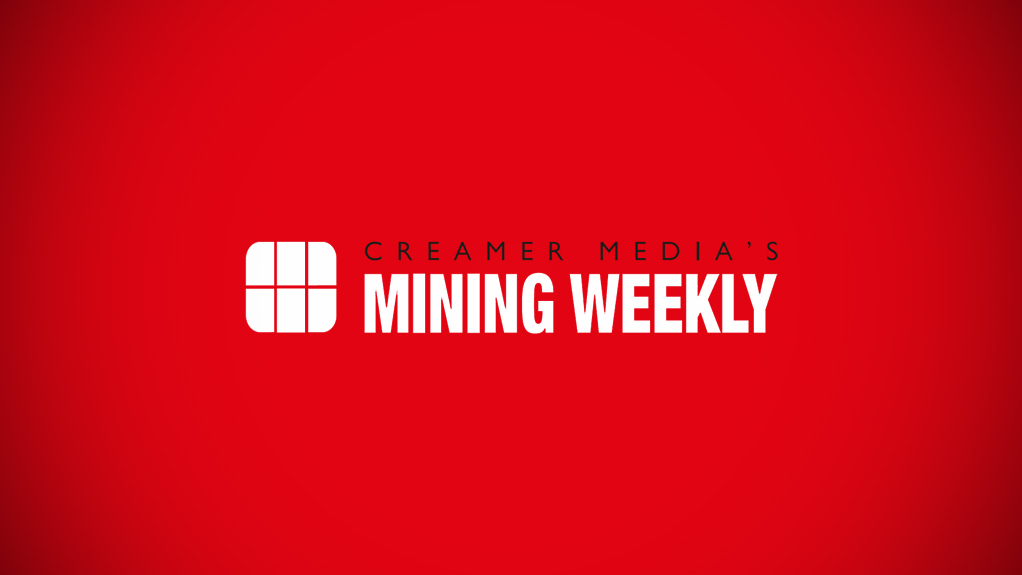 Mine ratings to become mandatory in India